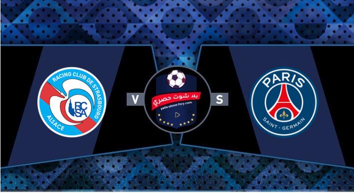 مشاهدة مباراة باريس سان جيرمان وستراسبورج