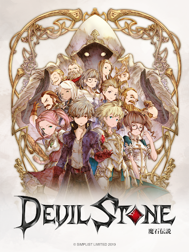 Devil Stone - screenshot