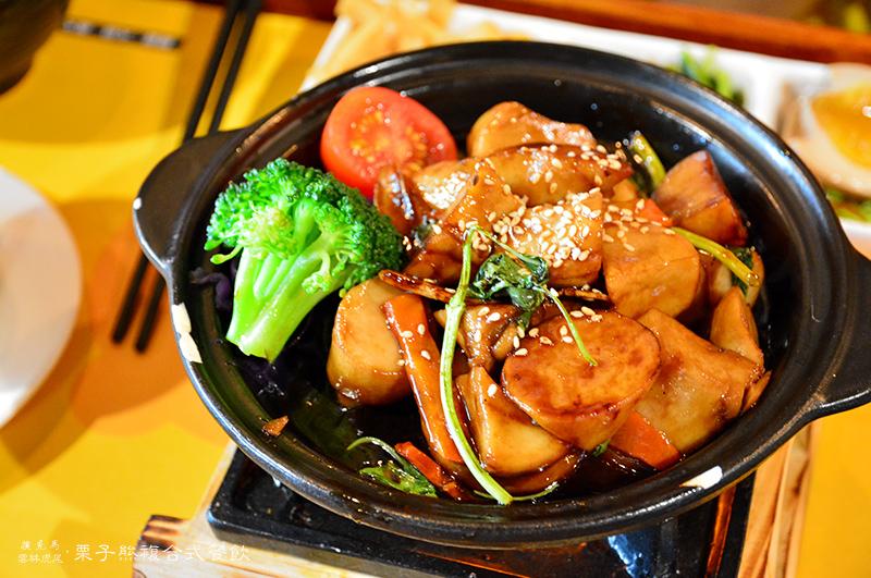 栗子熊複合式餐飲