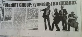 Press review in russian