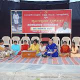 Ranga Dasoha 12-1-2012