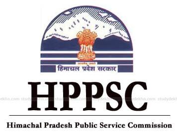 HPPSC हिमाचल प्रदेश लोक सेवा आयोग HPPSC द्वारा 06 असिस्टेंट इंजीनियर के पदों की भर्ती के लिए आवेदन आमंत्रित करता है।