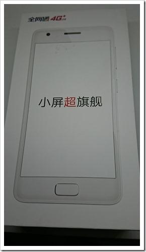 DSC 1224 thumb%25255B2%25255D - 【スマホ/モバイル/ガジェット】「ZUK Z2」スマホレビュー。Snapdragon 820を搭載した最新ハイエンド&超絶コスパスマートフォン! 【iPhone6Sより軽量&サクサク】