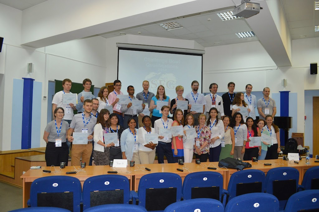 5th International Geoscience Student Conference  - Nizhniy Novgorod - Anna%2B2.JPG