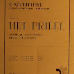 1982 - Het Prieel