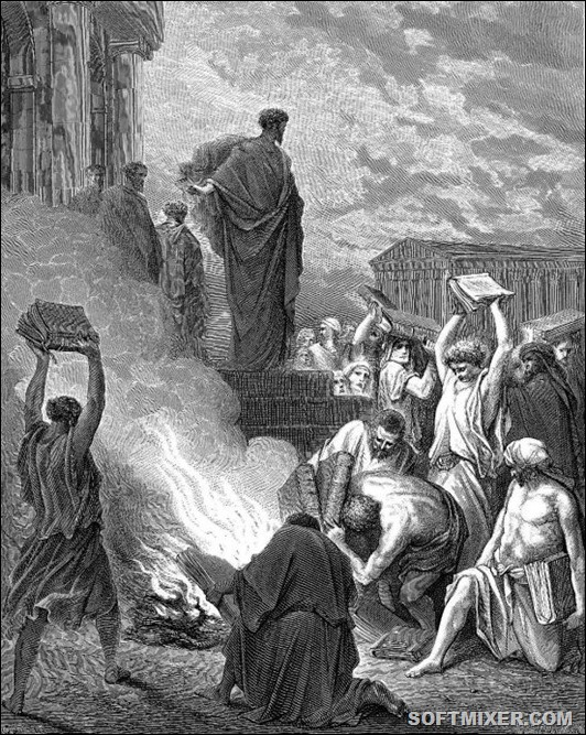 Pavel_apostol-Efes