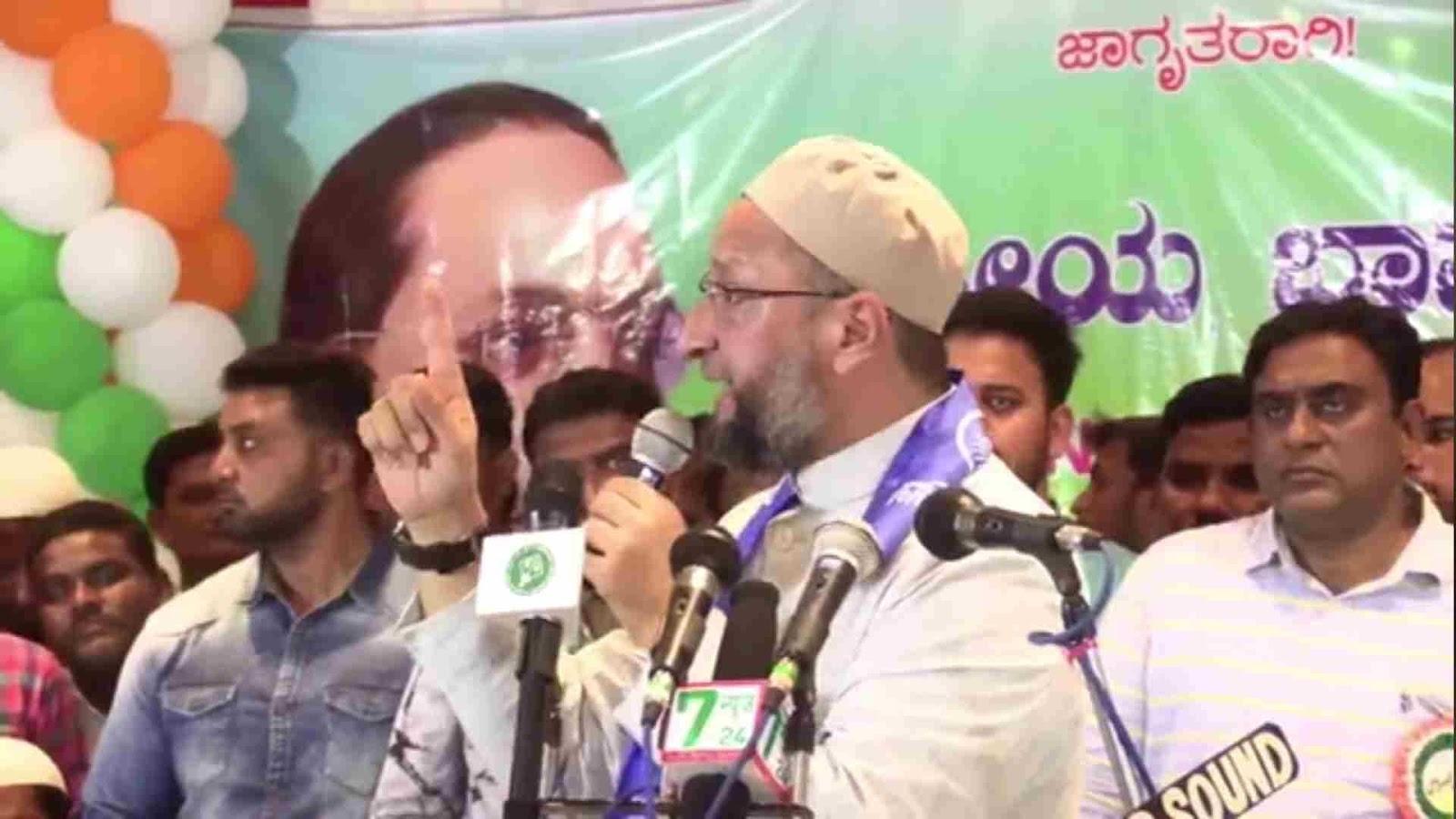 गुजरात में काँग्रेस को ओवैसी ने दिया झटका ; 9 पार्षद AIMIM में शामिल