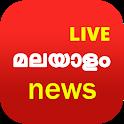 Malayalam News Live TV | FM Radio icon