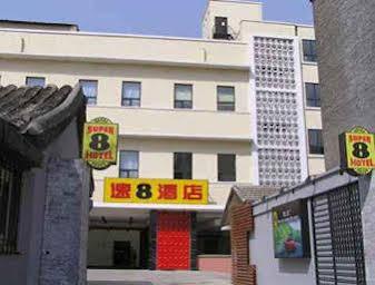 Dongsi Super 8