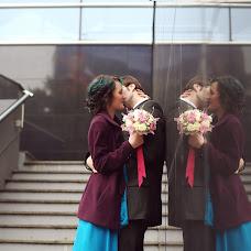 Wedding photographer Anastasiya Khromysheva (ahromisheva). Photo of 01.11.2016