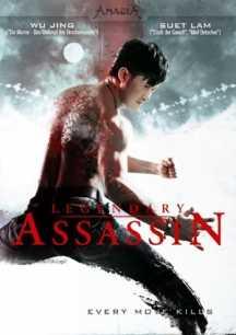 Legendary Assassin - Sát Thủ Huyền Thoại