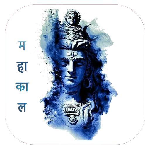 Shiva Status New [2017]