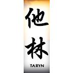 taryn-chinese-characters-names.jpg