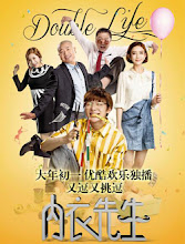 Double Life China Web Drama