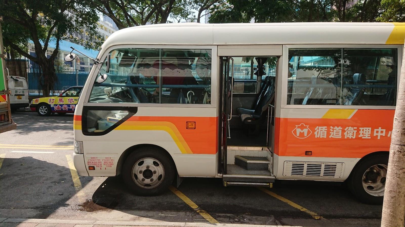 復康Coaster,同朋友嘅分別 - 旅遊巴士及過境巴士 (B6) - hkitalk.net 香港交通資訊網 - Powered by Discuz!