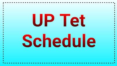 uptet schedule up tet time table यूपी टेट शेड्यूल up bharti schedule