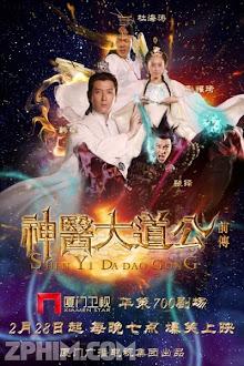 Tân Thần Y Đại Đạo - New Legend God of Medicine (2014) Poster