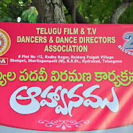 Film TV Dancers Dance Directors Felicitating