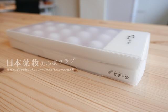 P1200054.JPG