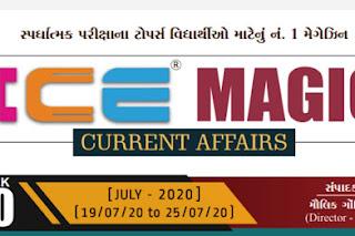 ICE MAGIC-30(19-7-20 TO 25-7-20)