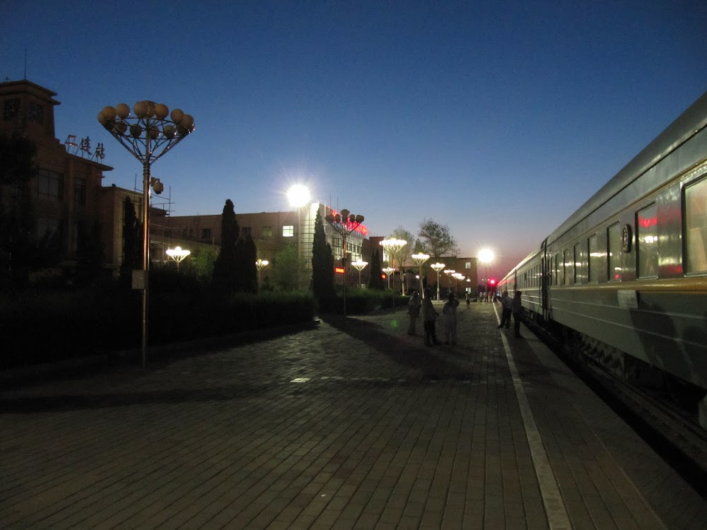 Erenhot Train Station