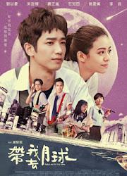 Take Me To The Moon Taiwan Movie