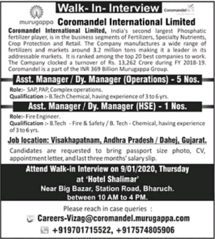 Coromandel International Ltd - Walk in interview for Asst. Manager, Deputy Manager on 09th Jan 2020
