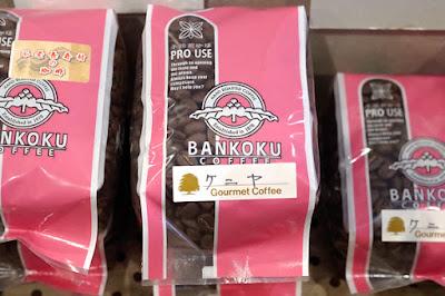 おすすめコーヒー:ケニア
