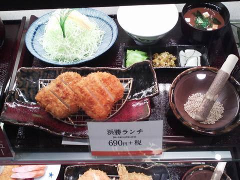 ディスプレイ とんかつ浜勝カラフルタウン岐阜店