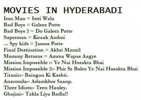 Hyderabadi Baataan - 554814_413397338692001_726768395_n.jpg