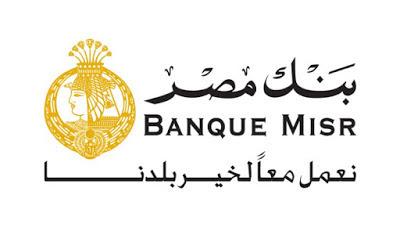 فتح حساب بنك مصر