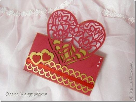 tarjetas enamorados  (7)
