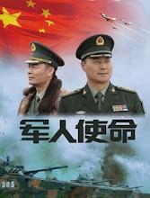 Jun Ren Shi Ming China Web Drama