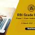 RBI ग्रेड B परीक्षा विश्लेषण 2021 – 6 मार्च , शिफ्ट 2, समीक्षा और अपेक्षित कट-ऑफ (RBI Grade B Exam Analysis 2021 Phase 1 | Shift 2 Questions Asked & Review HINDI)