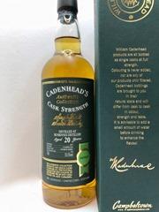 Benrinnes 20 55.5 V 168 Bottles -750x1000