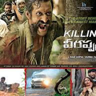 Killing Veerappan Posters