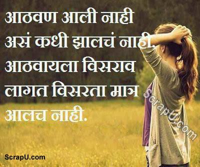 Yaad aaye na aisa kabhi hua nahi. Hume kabhi bhulana aya hi nahi - Miss-You pictures