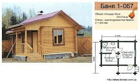 Проект бани 1 - 067
