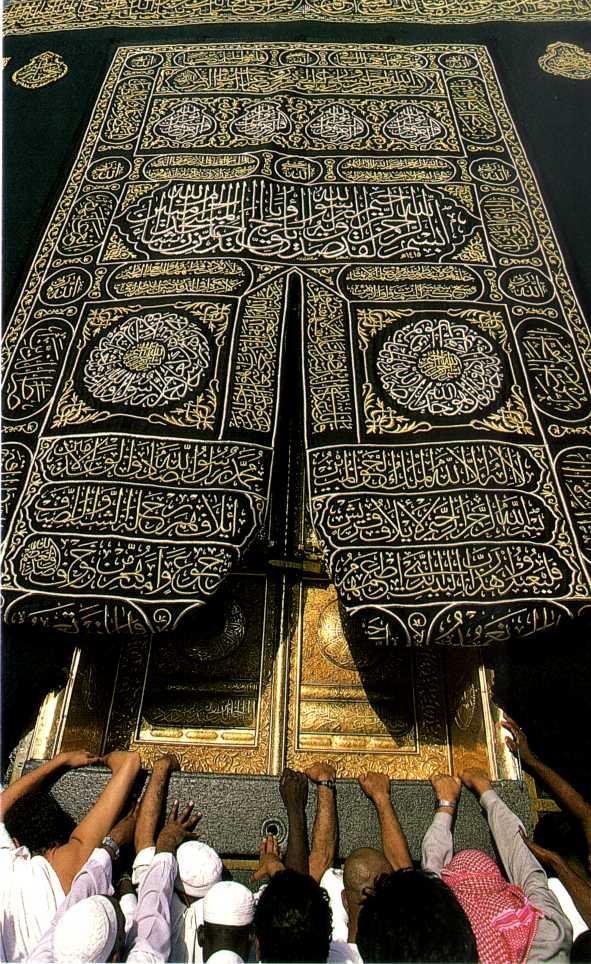 ... Door of the ... & The door of the Kaaba pezcame.com