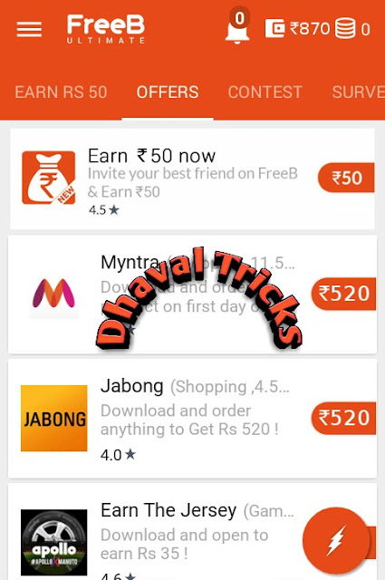 How to earn free recharge with earn talktime app