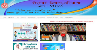 Saksham Yuva Yojana Haryana Official Website.jpg