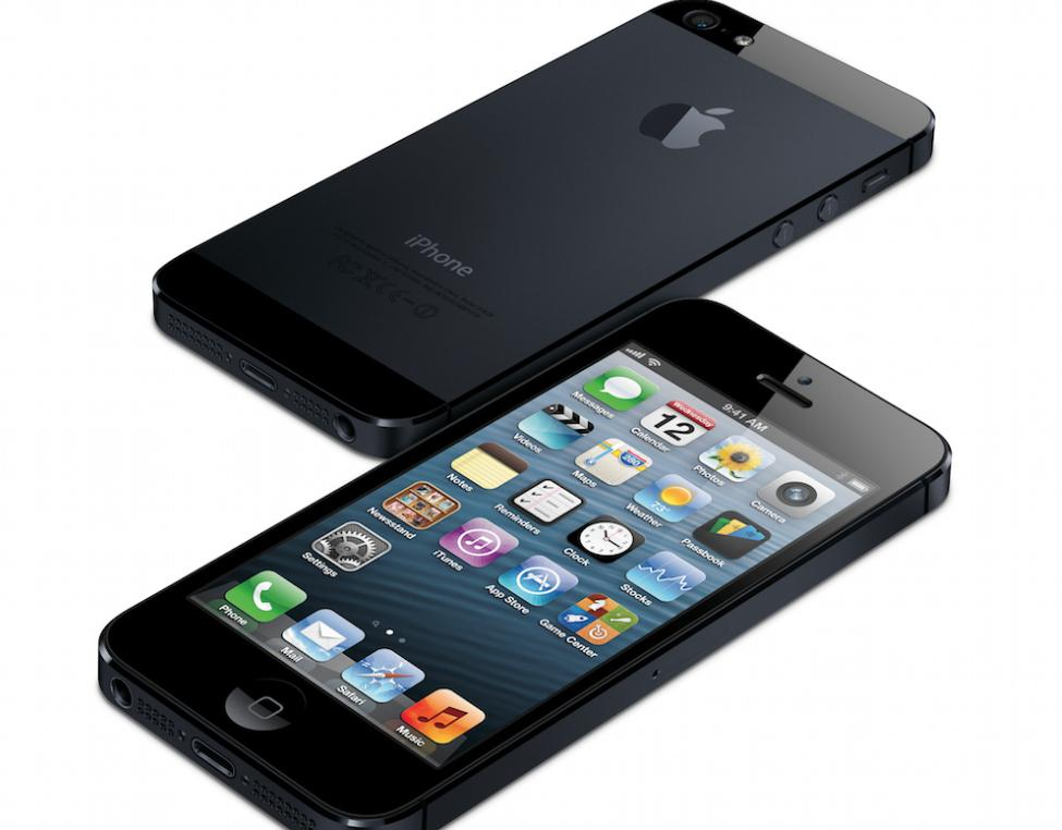 Official Trailer for the Apple iPhone 5 in HD