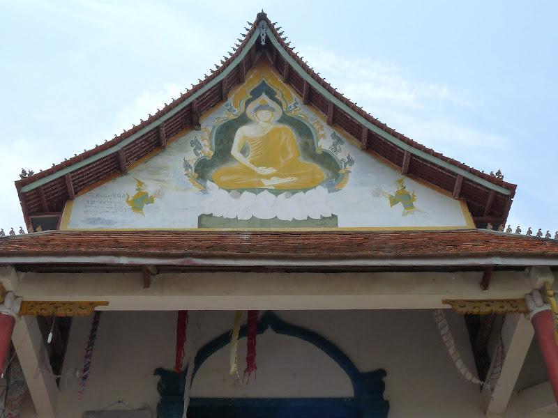 Chine.Yunnan.Damenlong -Galanba-descente Mekong - Picture%2B1303.jpg