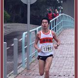 2010飛達沙田復活跑 - 1