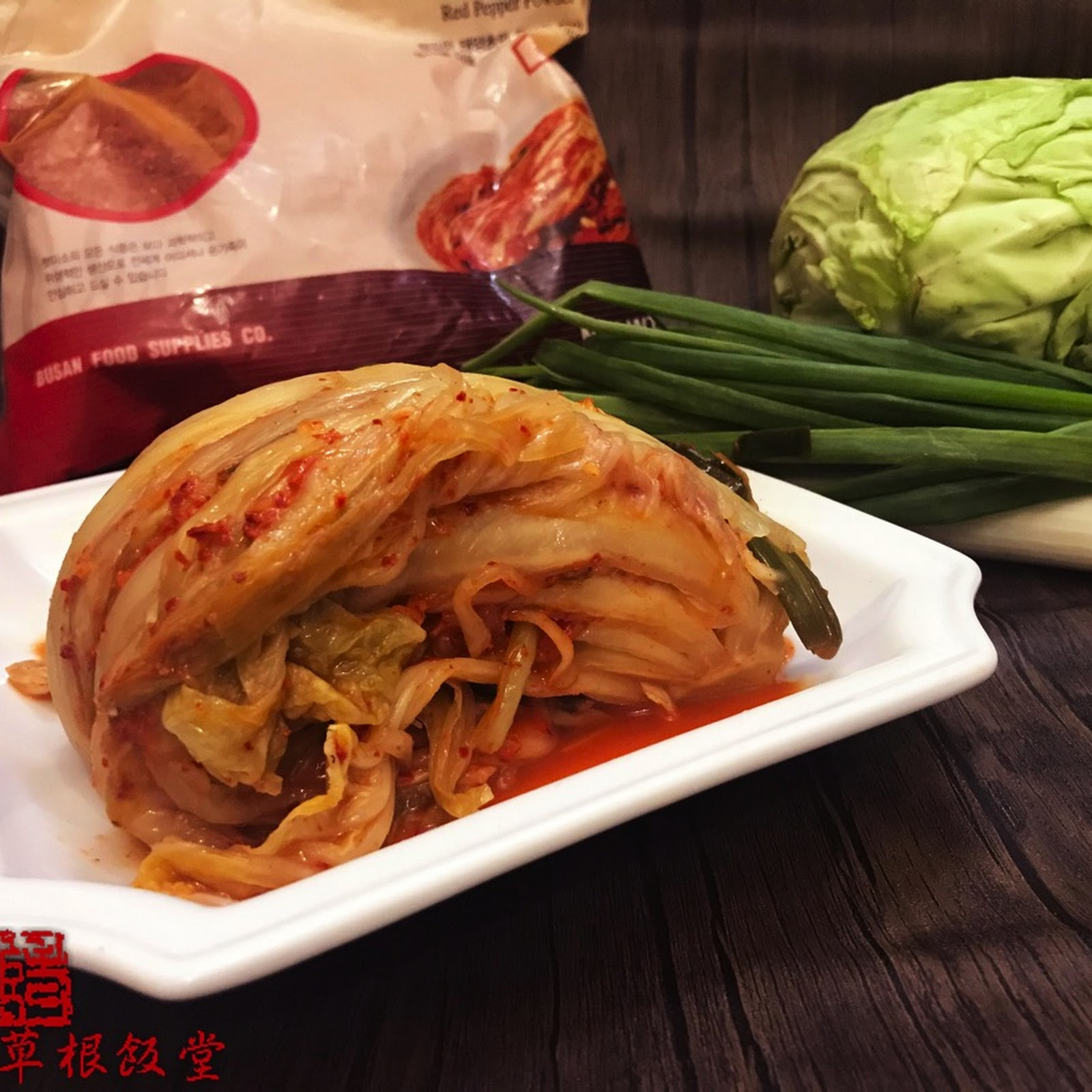 韓國泡菜Korean Kimchi (with English Ingredients)