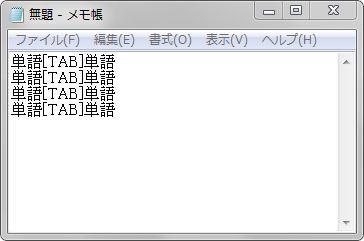 notepad.exe