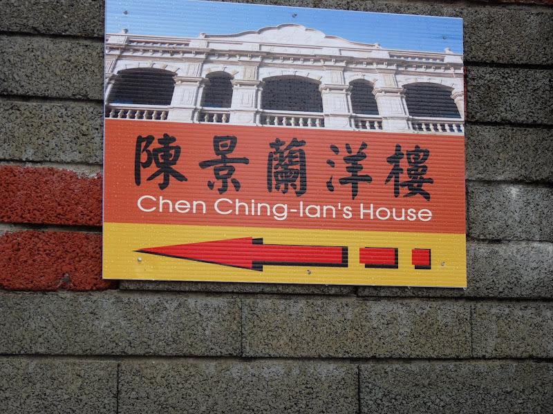 TAIWAN.Archipel de KINMEM - P1100867.JPG