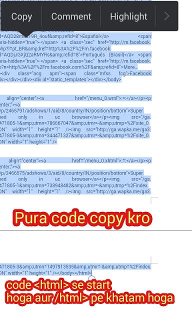 Code Fb Txt download