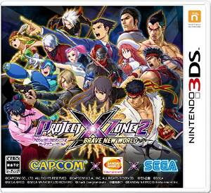 [GAMES] PROJECT X ZONE 2:BRAVE NEW WORLD (3DS/USA)