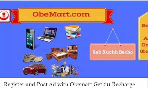 Obmart Free Recharge